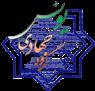 گروه جهادی یونس